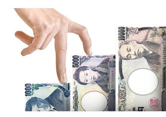 今、住宅ローン借り換えで総返済額を7百万円も減らせる!返済期間5年短縮も!の画像1
