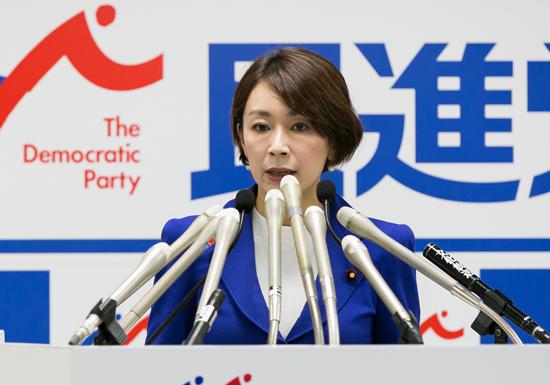 不倫に勤しむ山尾志桜里を重用する民進党・前原代表の軽率さのほうこそ深刻の画像1