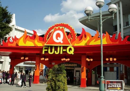 富士急ハイランドも無料!9~10月に無料・割引になる東京近郊のレジャー施設リスト!の画像1