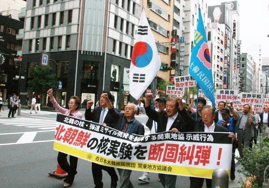 在日韓国人、ミサイル発射で在日朝鮮人への糾弾行動先鋭化…「同等に見られては困る」の画像1