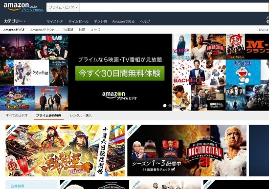 アマゾン・プライムが「異常に充実し過ぎ」の理由…配達に潜む多くの課題の画像1