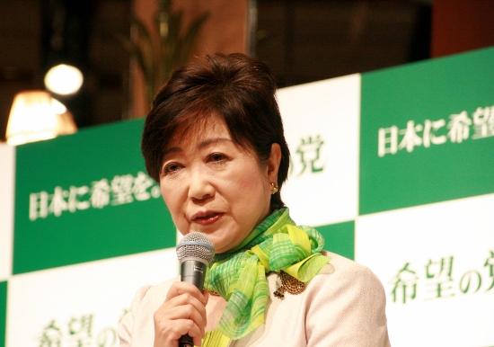 希望の党、小池代表の結党会見「途中退席」で露呈した「希望のなさ」