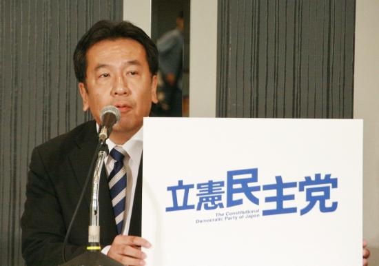 「前原くんの政治生命もこれで終わりだ」…枝野新党、結成の裏で民進党内から恨み節の画像1