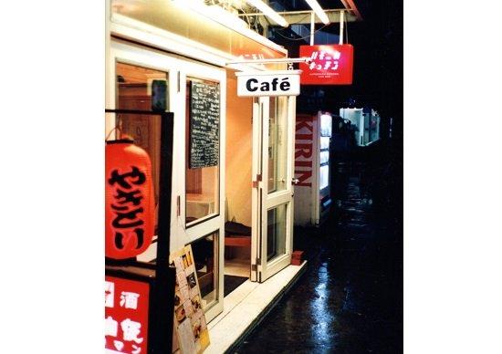 赤羽、蒲田、立石…なぜ「横丁」が日本人を引き寄せ始めたのか:焼け跡のような現代日本