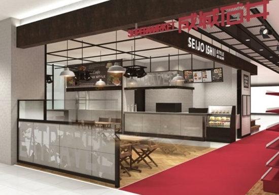 成城石井、最大規模の新業態店が素晴らしすぎる…「レストラン+食料品店」型が感動的!の画像1