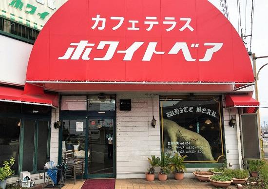 もはや世界遺産?名古屋喫茶店文化の正体…朝から晩までボリューミーなモーニング付きの画像1