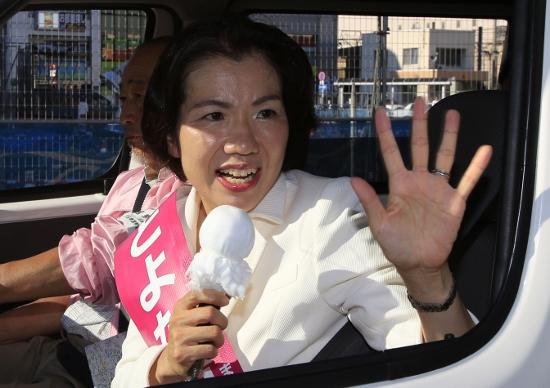 豊田真由子が味わう「人間の本性むき出しの」ドブ板選挙…えげつない中傷&選挙妨害合戦