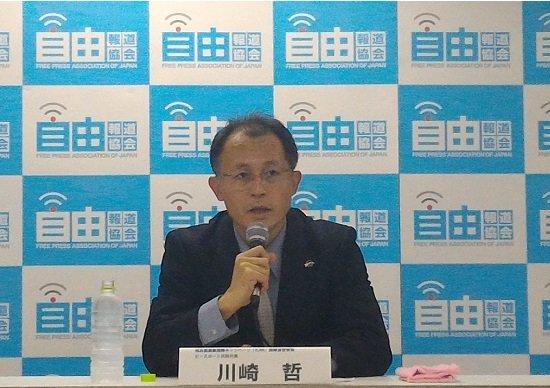 ノーベル平和賞受賞のICAN国際運営委員・川崎哲氏、核兵器廃絶へ後ろ向きな日本政府を痛烈批判の画像1