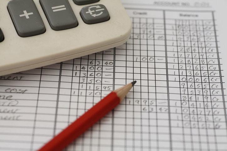 税務調査で絶対に「疑われない」方法…元調査官が明かす