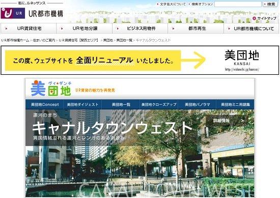 神戸市、歩行困難な79歳居住者を震災復興住宅から強制退去…入居期限の通知不徹底の画像1