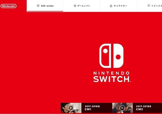 任天堂「Switch」、大ヒット生んだ「超・普通のマーケティング戦略」の画像1