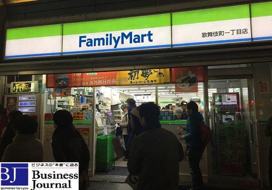 ファミマ、経営統合失敗…一部で24時間営業廃止、サンクスに利益食い潰されるの画像1