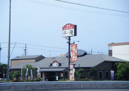食べ放題『牛庵』に酷評の嵐…注文しても延々料理来ない、店員も来ない、量少なすぎ