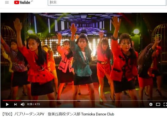『紅白』登美丘高ダンス部が超絶圧巻…安室奈美恵を凌駕で「事故」、他のプロ歌手も完敗