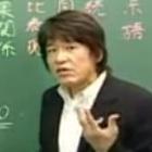 今でしょ!狂想曲に戸惑う林修先生、完璧な計算から透ける矛盾…『情熱大陸』出演!