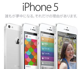 アップル、生命線・中国市場で岐路に…バッシングの陰に中国独自通信方式をめぐる攻防の画像1