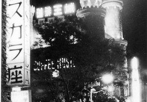 誰も知らない新宿・歌舞伎町