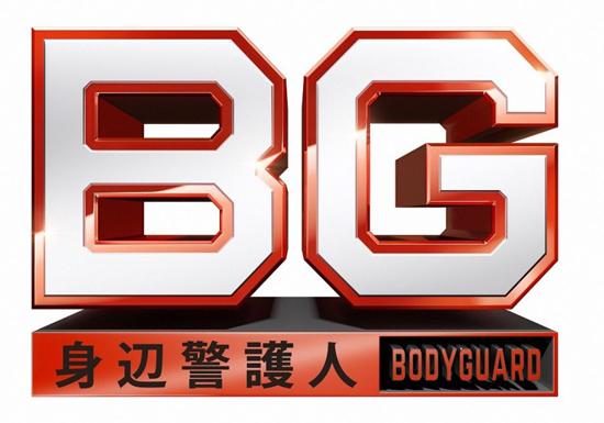 『BG』やはり木村拓哉は画面に「映える」…キムタクドラマの最高作か