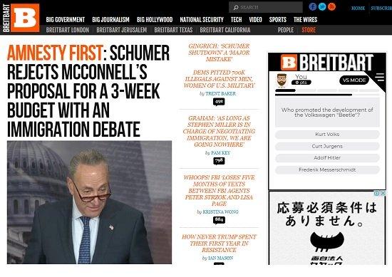 米トランプ大統領を生んだ右派系メディア、日本版設立へ…キーマンに詳細を直撃