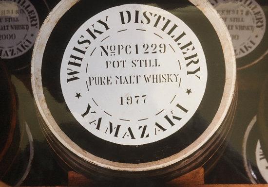 日本のウイスキー、輸出激増で世界的ブームの兆候…ビール工場に外国人観光客殺到