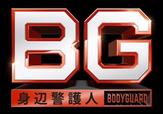 木村拓哉『BG』が松本潤『99.9』に「敗北」ほぼ確定か…ジャニーズ内の世代交代