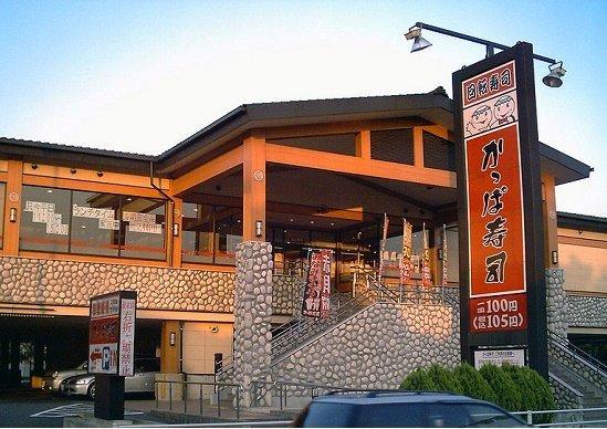 かっぱ寿司連続客減地獄の出口見えず…高級品強化も吹石一恵CMも食べ放題も不発