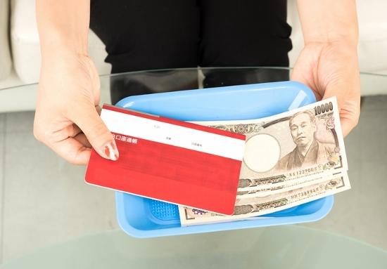銀行口座、ついに維持手数料が徴収される時代に?今からできる2つの防衛策