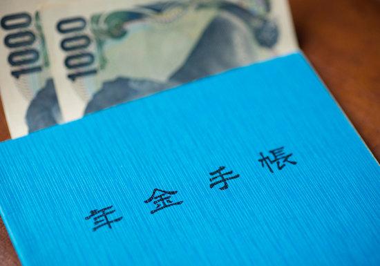 老後、国民年金は月13万円…老後の収入を増やす方法、年金受給額4割増もの画像1