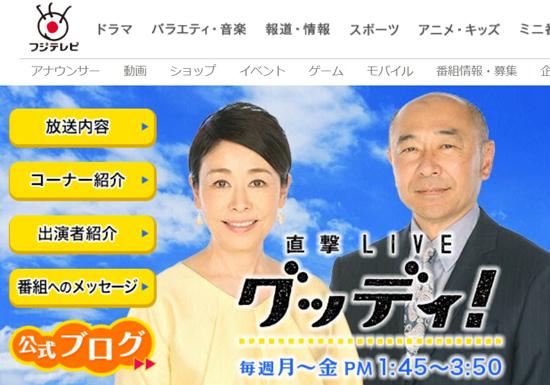 安藤優子、パシュート「ミス」と決めつけ高木美帆が反論、メダル勝手に触るの画像1