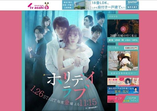今夜『ホリデイラブ』が待ちきれない!恐怖の「松本まりか劇場」にネット沸騰