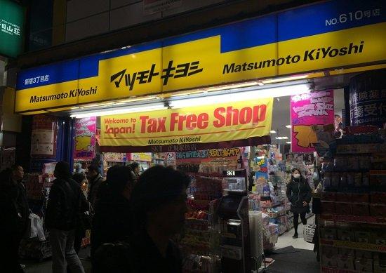 マツモトキヨシ、深まる中国人客依存リスク