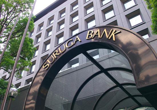 【かぼちゃの馬車事件】スルガ銀行、高額融資独占で金融庁が調査…審査資料を改ざんか