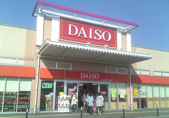 年間10億人来店のダイソーの秘密…毎月500点も新商品投入、上場で創業者は大富豪に?