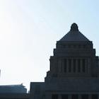 黒田日銀異次元緩和の副作用か…住宅ローン上昇、賃金抑制、国債取引市場混乱
