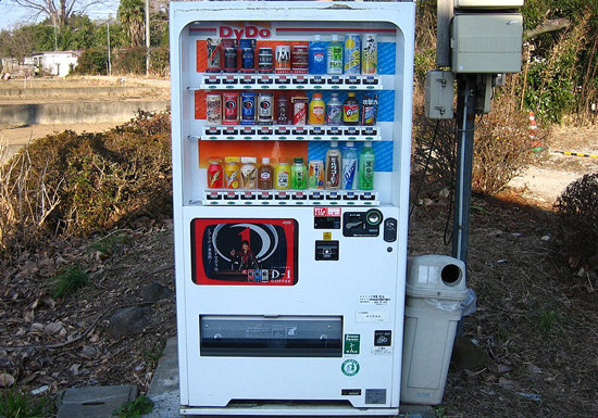 ダイドーの缶コーヒーが売れなくなりつつある理由…医薬品事業進出に活路