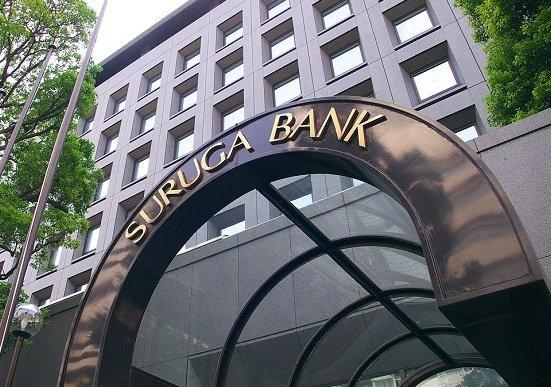 スルガ銀行、経営破綻も取り沙汰…不正横行の疑いで金融庁が検査、異常融資で自殺者もの画像1