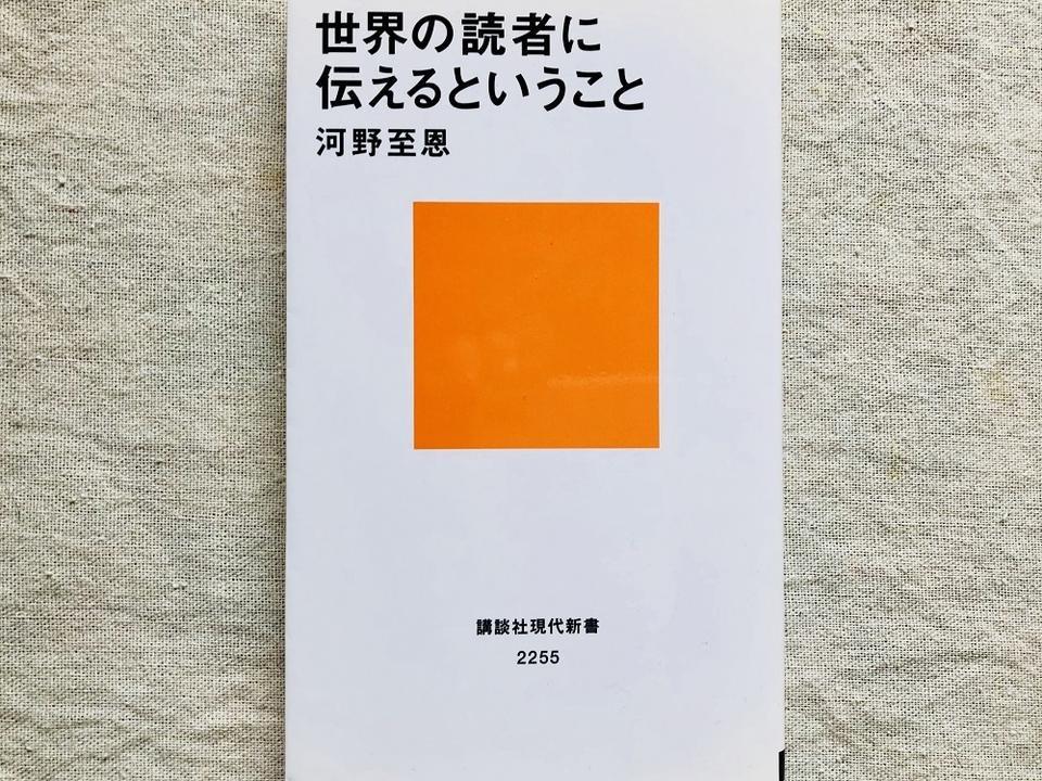 「カリフォルニアロール」を寿司として認めるか? ズレている「日本の文化」の発信