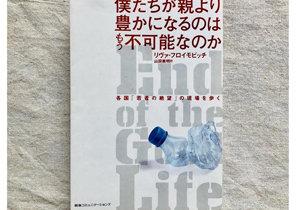 世界から「日本のようになるな」と言われるほど絶望的な若者世代の雇用の実態の画像1