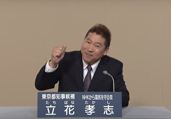 NHK集金人、夜遅くに女性宅訪問、1日17通手紙投函…一部の非常識行動が問題視の画像1