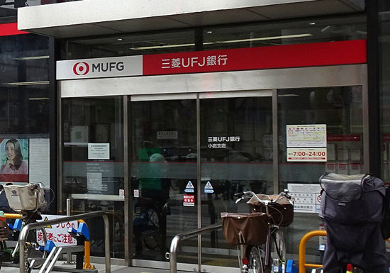 三菱東京UFJ銀行が巨費を投じて「東京」の2文字を消した理由