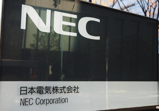 NECが末期状態…1万6千人削減→また3千人削減、事業売却の連続で稼ぐ事業消滅の画像1