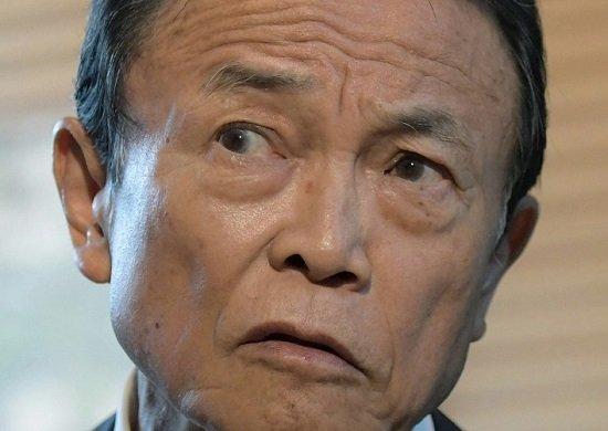 暴言をやめない麻生太郎氏、他人への想像力が欠如している可能性…強い特権意識も影響か