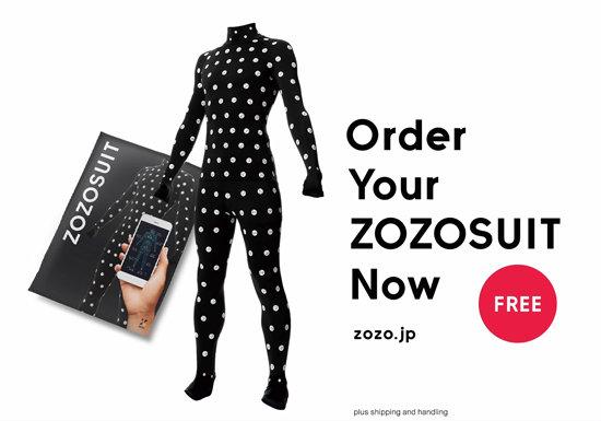 ゾゾタウンに暗雲、包囲網狭まる…購入者増が急失速、初代ゾゾスーツ生産失敗で特損の画像1
