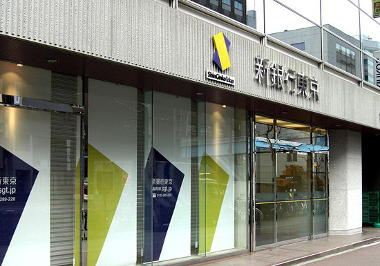 東京都が税金1400億円をドブに捨てた新銀行東京、合併直後にシステム障害で大惨事の画像1