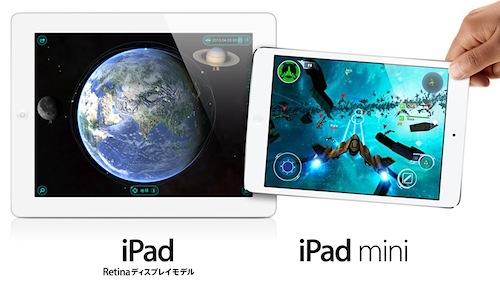 iPad、望まざる大幅値上げのワケと、再度の値下げはないと見るインフレ経済学的根拠の画像1
