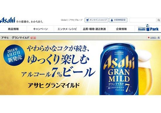 各社一斉発売の「新定義ビール」を飲み比べレビュー!一番美味いのは、どれ?の画像1
