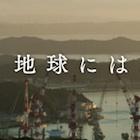 川崎重工、社長解任クーデターの舞台裏 社内抗争が三井造船との統合破談騒動に発展