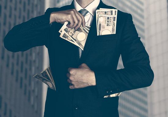 国税局と同和…過去に「ある特定団体」の確定申告をフリーパスで認める、無関係企業の脱税横行