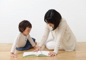 「やる気スイッチ」は遺伝する! 頭のいい子を育てるために親がやるべきこととはの画像1