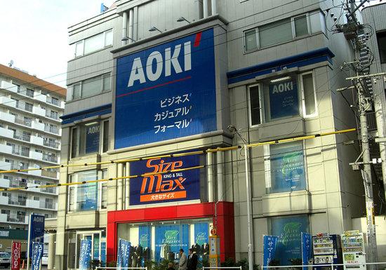 スーツ需要蒸発…支出額4割減、イオンが約1万円スーツ販売の価格破壊で業界にトドメ?